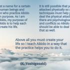 purpose_of_aikido