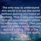 understand_the_world