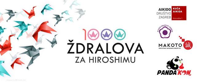 "Radio emisija ""Minijatura – origami"" 16.04.2015."