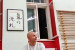 Aikido radionica za početnike