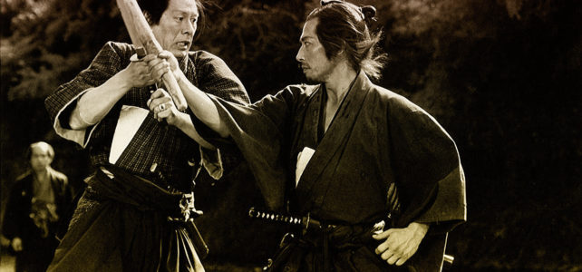 Projekcija japanskog filma