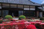 Inicijativa Kuće Japana